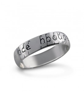 Кольцо из серебра Соломон (19004)