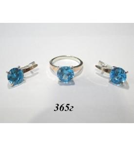 Набор с голубым фианитом (Ш-365г)
