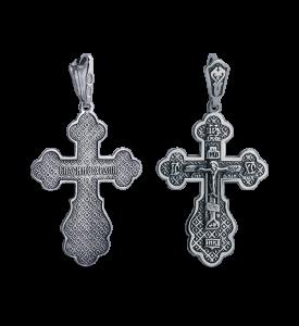 Крест православный 029 (39106ч)