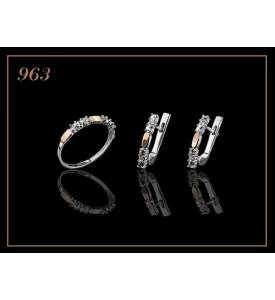 Набор серьги и кольцо (Щ-963)